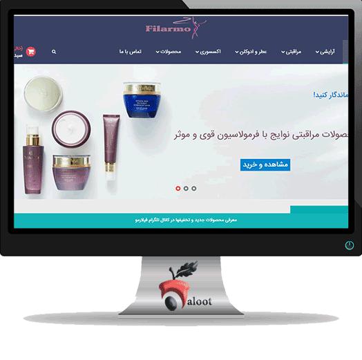 خرید آنلاین لوازم آرایشی از سایت فیلارمو