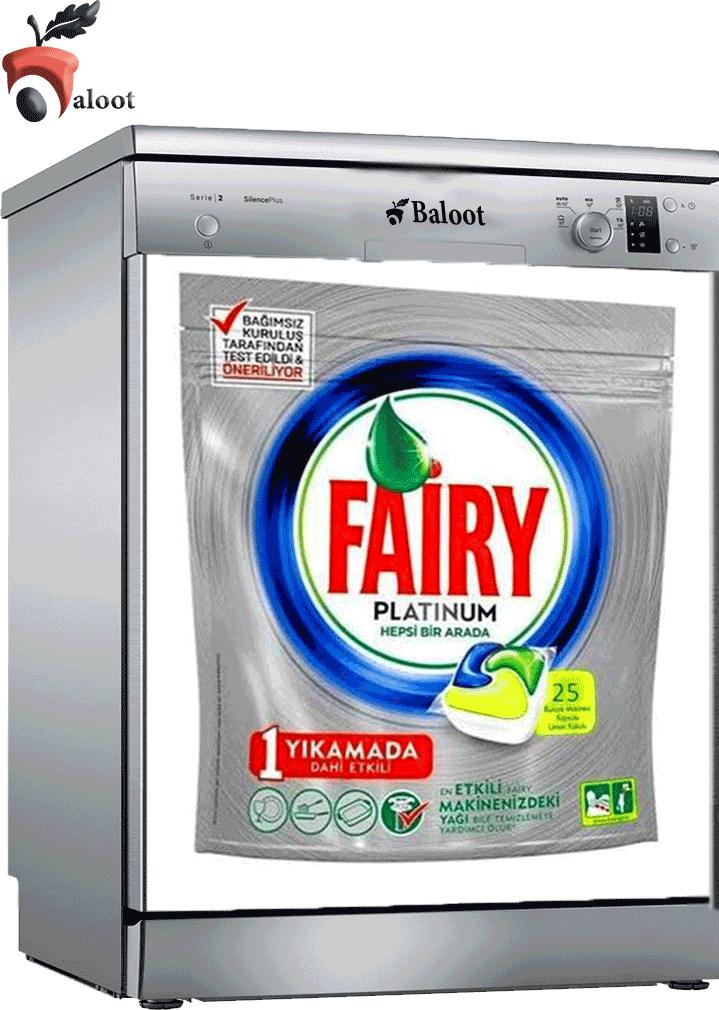 قرص ماشین ظرفشویی فیری