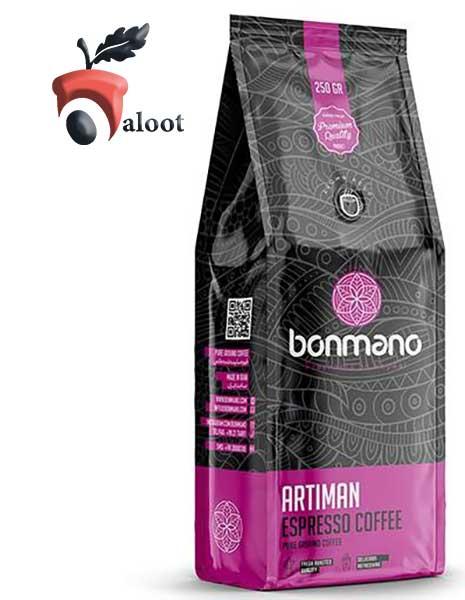 قهوه اسپرسو بن مانو مدل آرتیمان