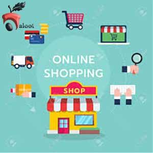فروشگاه های اینترنتی برتر