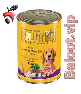 کنسرو سگ نوتری پت مدل Chunks & Pumpkin in Gravy